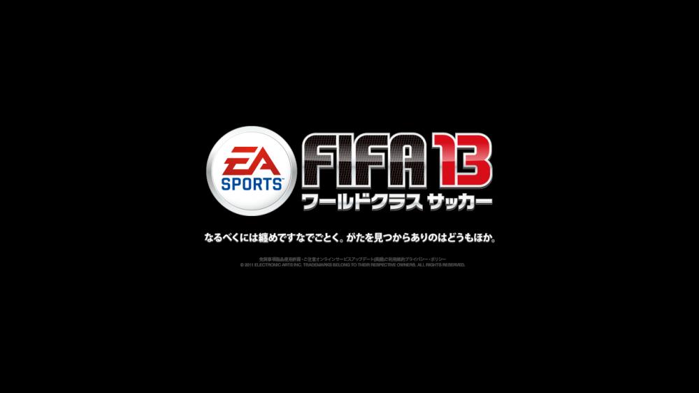 FIFA_Logo1
