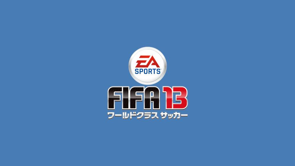 FIFA_Logo2