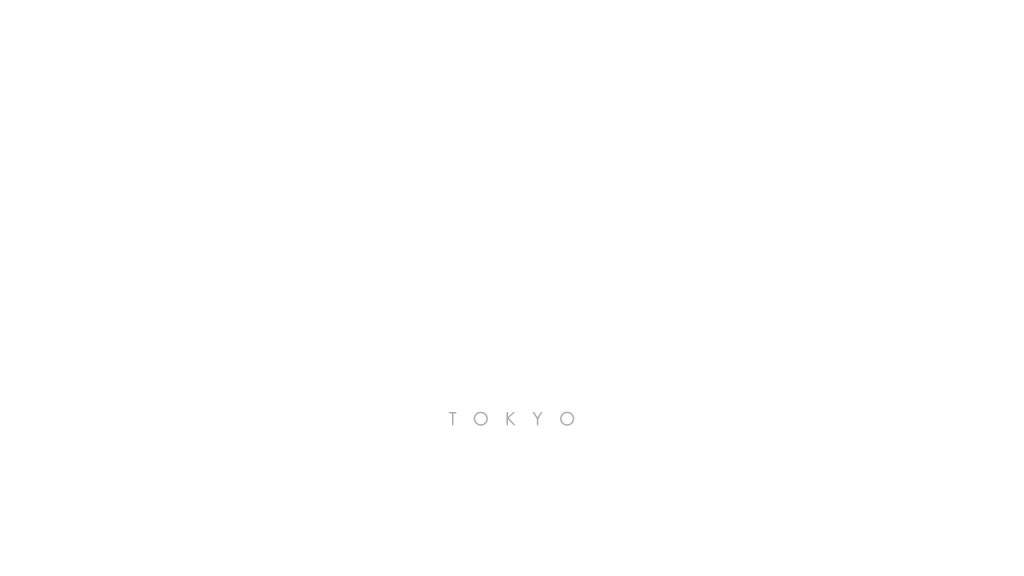 Bacileion